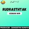 Rudrashtak EP