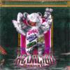 Sech, Daddy Yankee & J Balvin - Relación (Remix) [feat. ROSALÍA & Farruko] portada