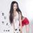 Download lagu 王小婉 - 老公大人.mp3