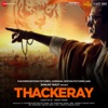 Aaple Saheb Thackeray
