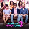 Pyaar Ka Punchnama 2 (Original Motion Picture Soundtrack) - EP