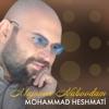 Mohammad Heshmati - Majnoon naboodam (ufuk kaplan remix)