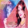 Khalak Khabar Nashe Vol 95