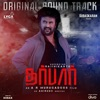 Darbar Original Sound Track
