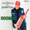 Borellichaos - 500Ml (feat. Zanger Hans) kunstwerk