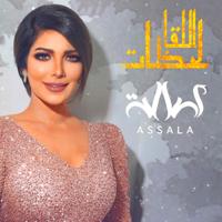 Asala Nasri
