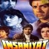 Insaniyat Original Motion Picture Soundtrack