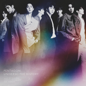 PENTAGON - UNIVERSE : THE HISTORY