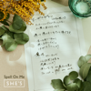 SHE'S - Spell On Me アートワーク