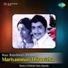 Siritthal Sirippaen From Mariyamman Thiruvizha Single
