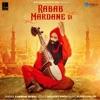 Rabab Mardane Di Single
