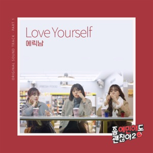 Eric Nam - Love Yourself