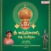 Sri Annamacharya Nitya Sankeerthanam Vol 1