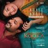 Ahale Ahale From Vasantha Kokila Single