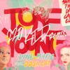 Icon To Be Young (feat. Doja Cat) [220 KID Remix] - Single