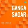 Saare Tirath Baar Baar Gangasagar Ek Baar (Patit Paawani Ganga)