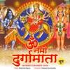 Om Namo DurgamataDhun EP