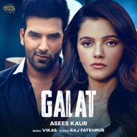 Download Galat - Single MP3 Song