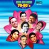Tamil Film Songs 70 80s Vol 6