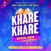 Khare Khare Dhol Mix Single