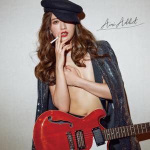 希島あいり - Airi Addict