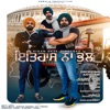 Ithihaas Na Bhul feat Shubham Tung Single