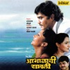 Aabhalachi Savali (Original Motion Picture Soundtrack) - Single