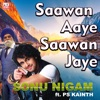 Saawan aaye saawan jaye feat PS Kainth Single