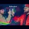Välimusekunst feat Tommyboy Low K Single
