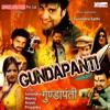 Gundapanti - Single