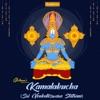 Kamalakucha Sri Venkateswara Stotram From Ghibran s Spiritual Series Single