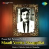 Giya Giya Massaga From Maadi Veettu Maappillai Single
