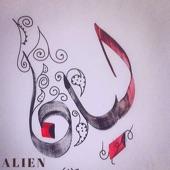 Layan artwork