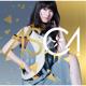 ASCA - RESISTER MP3