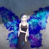 蒼い蝶/蒼月エリジャケット画像