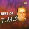 Best of T M Soundararajan