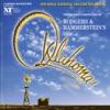 Oklahoma 1998 Royal National Theatre Recording
