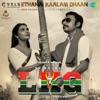 Ethanai Kaalam Dhaan From LKG Single