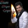Diwe Diye Loye Single