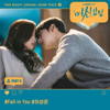 HA SUNG WOON - Fall in You 插圖