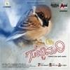 Gubbimari Title Track From Gubbimari Single