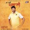 Maa Atte Gharwali feat Nitika Single