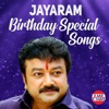 Jayaram Birthday Special Songs