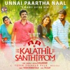 Unnai Paartha Naal (From