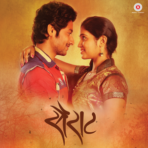 Ajay Atul - Sairat (Original Motion Picture Soundtrack) - EP