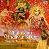Chalo Man Vrindavan Ki Oor Krishna Bhajan