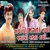 Savalo Marata Nathi Javabo Jadta Nathi Single