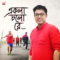 Anupam Roy - Ekla Cholo Re - Single artwork