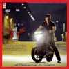 1 Nenokkadine (Original Motion Picture Soundtrack)