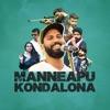 Manneapu Kondalona Single